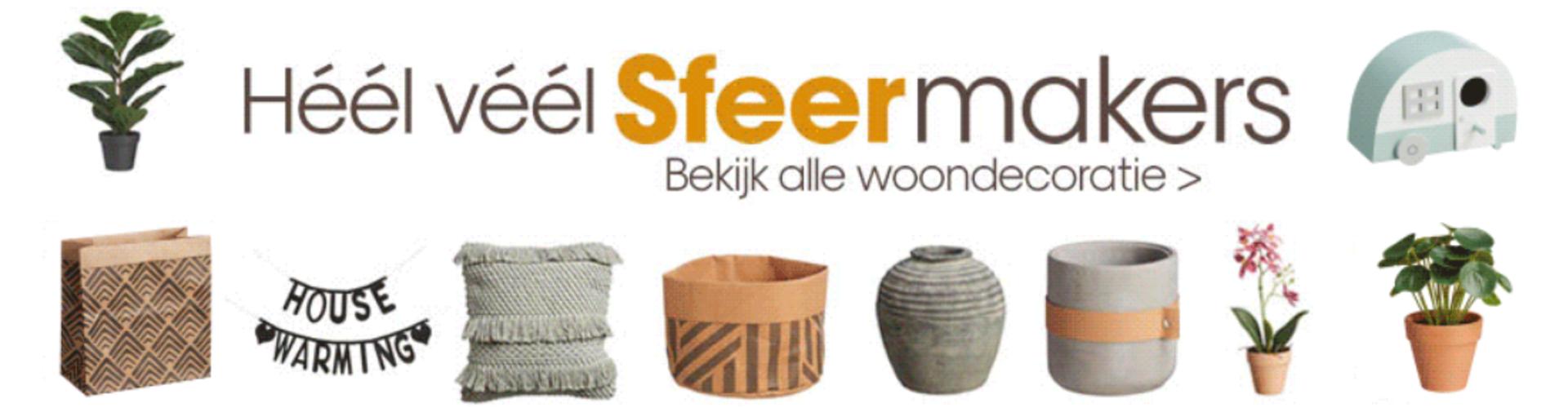 Loungeset Tuin Kwantum.Kwantum Tref Center Venlo